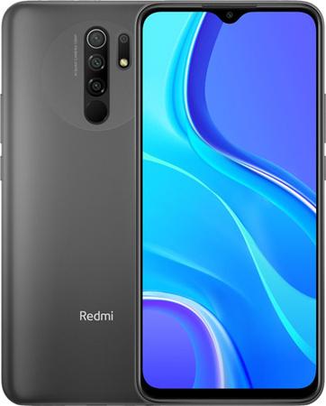 Xiaomi - REDMİ 9 64GB 4GB RAM GREY DİST (Outlet Ürün)